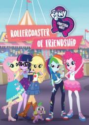 My Little Pony: Equestria Girls - Rollercoaster of Friendship